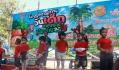 โครงการวันเด็กแห่งชาติ ประจำปี 2562