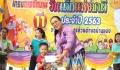 กิจกรรมโครงการวันเด็กแห่งชาติ ประจำปี 2563