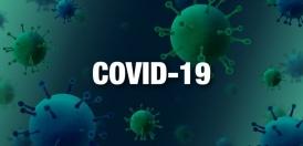 มาตรการเฝ้าระวัง ป้องกัน และควบคุมโรคติดเชื้อโคโลนา 2019 (COVID-19)